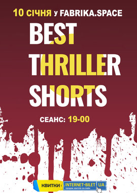 """Best Thriller Shorts"" 2019"