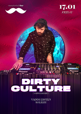 Dirty Culture