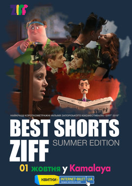 BEST SHORTS ZIFF. SPRING EDITION