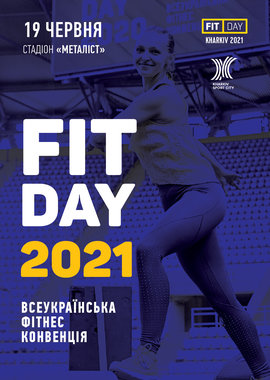 FIT DAY Kharkiv 2021