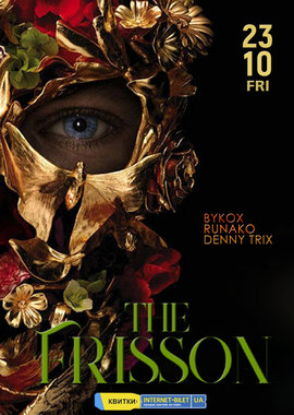 The Frisson